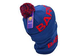 Комплект Flexfit шапка з помпоном и снуд FC Barselona Madrid Синий (F-0918-77), фото 3
