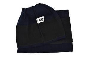 Комплект Flexfit шапка з помпоном и снуд FC Real Madrid Темно-синий (F-0918-79), фото 3