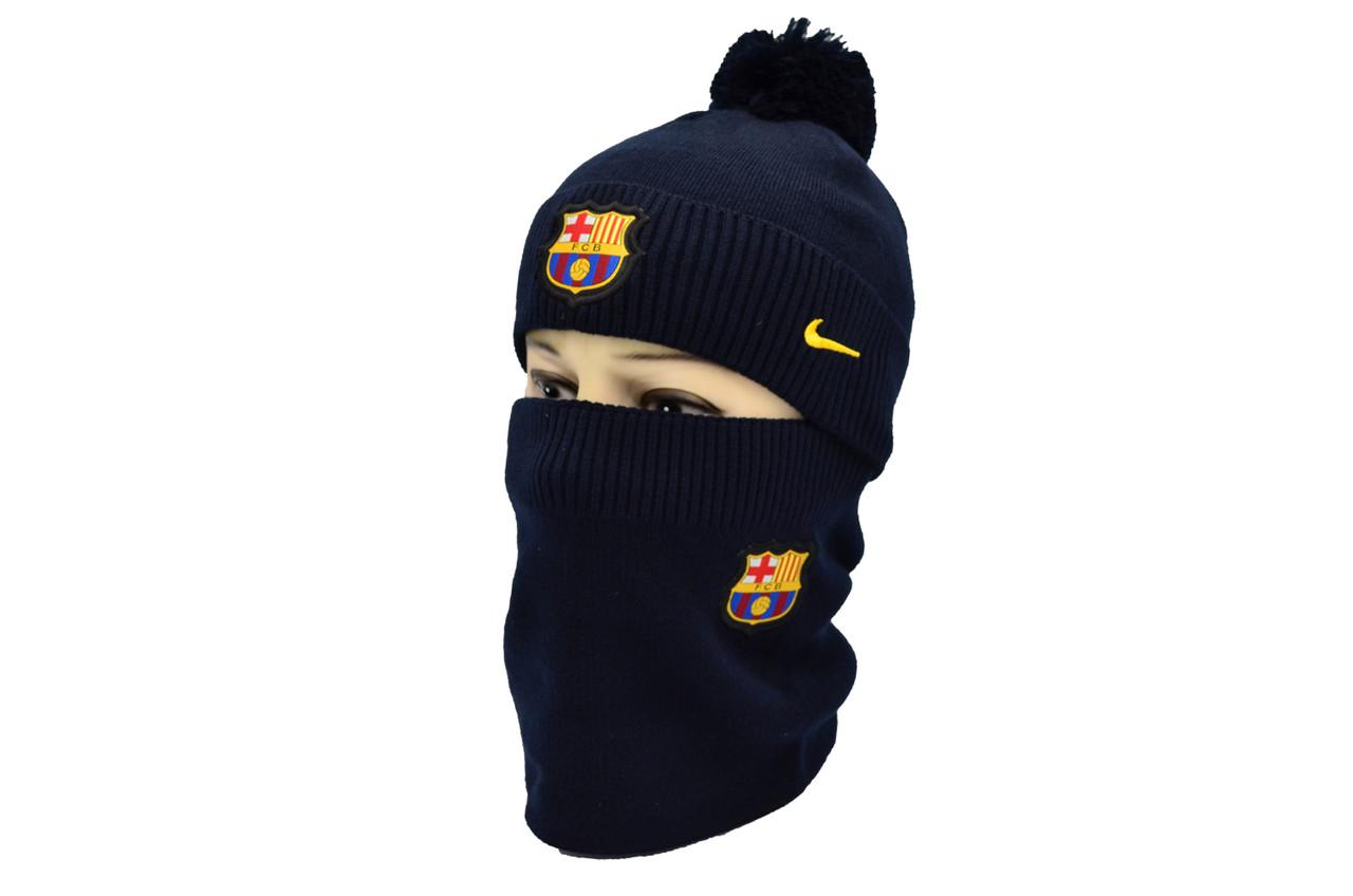 Комплект Flexfit шапка з помпоном и снуд FC Barselona Madrid Темно-синий (F-0918-80)