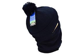 Комплект Flexfit шапка з помпоном и снуд FC Barselona Madrid Темно-синий (F-0918-80), фото 3