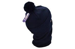 Комплект Flexfit шапка з помпоном и снуд FC Chelsea Темно-синий (F-0918-86), фото 3