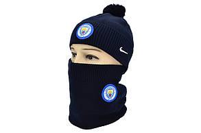 Комплект Flexfit шапка з помпоном и снуд FC Manchester City Темно-синий (F-0918-88), фото 2