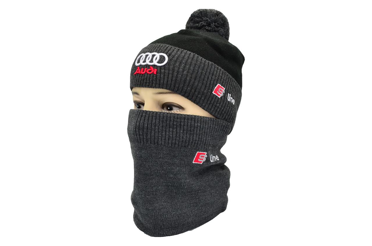 Комплект Flexfit шапка з помпоном и снуд Audi Темно-серый (F-0918-89)