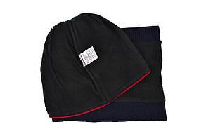 Комплект Flexfit шапка з помпоном и снуд Audi Темно-синий (F-0918-91), фото 3