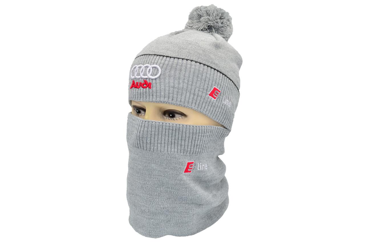 Комплект Flexfit шапка з помпоном і снуд Audi Світло-сірий (F-0918-92)