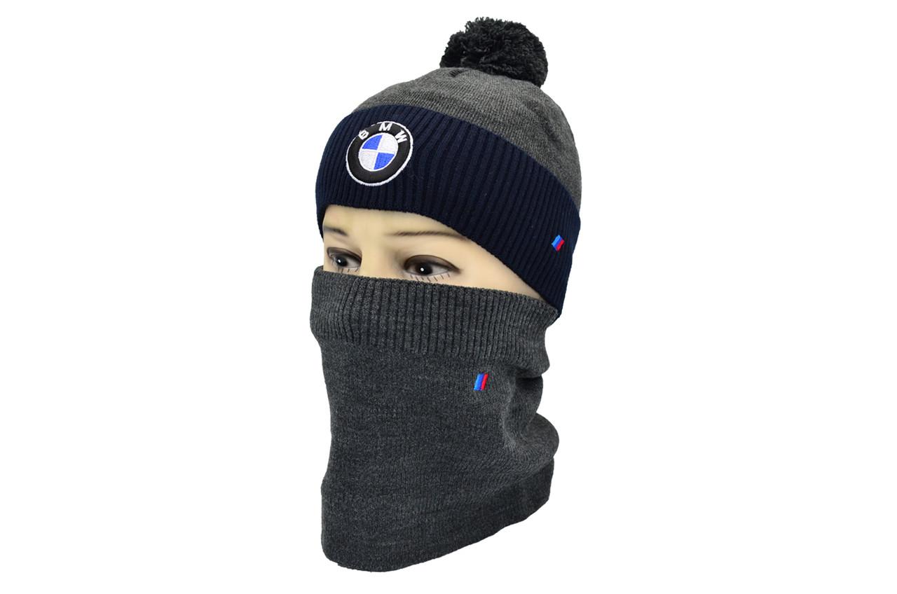 Комплект Flexfit шапка з помпоном и снуд BMW Темно-серый (F-0918-97)