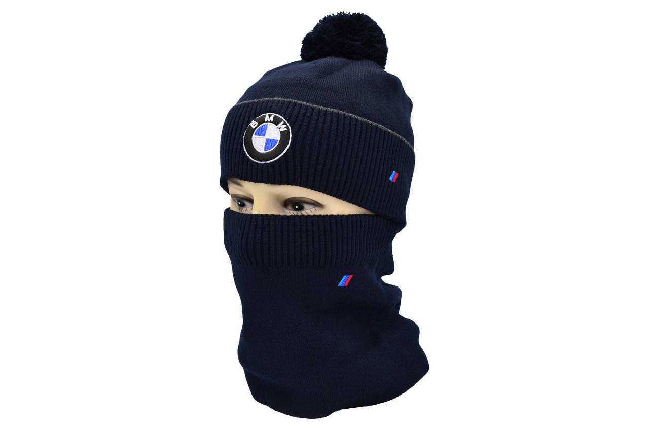 Комплект Flexfit шапка з помпоном и снуд BMW Темно-синий (F-0918-98)
