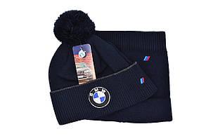 Комплект Flexfit шапка з помпоном и снуд BMW Темно-синий (F-0918-98), фото 2