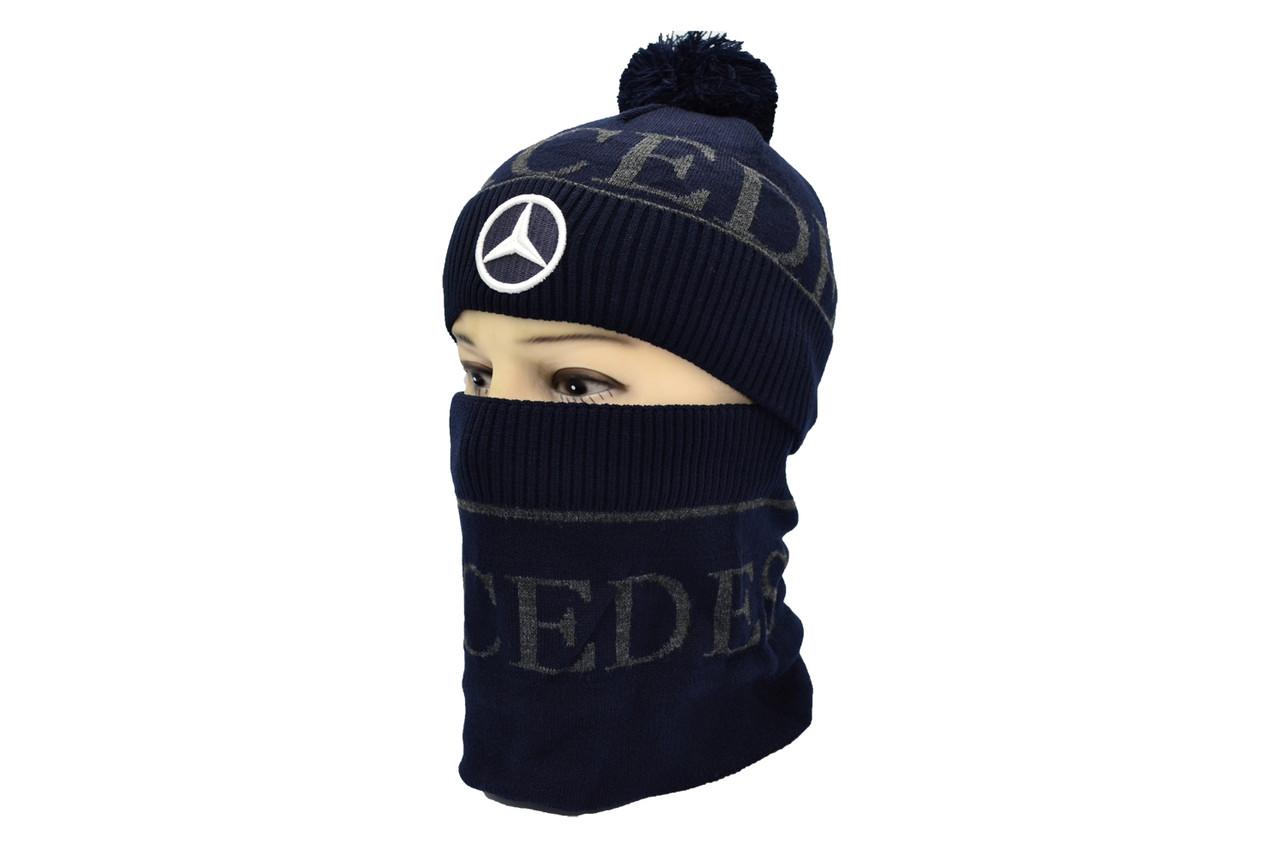 Комплект Flexfit шапка з помпоном и снуд Mercedes Темно-синий (F-0918-100)
