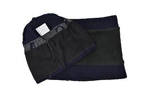 Комплект Flexfit шапка з помпоном и снуд Mercedes Темно-синий (F-0918-100), фото 3