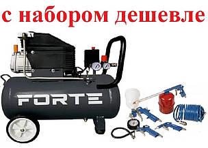 Компрессор воздушный FORTE FL-2T50N с Набором пневмоинструмента 5 предметов!, фото 2