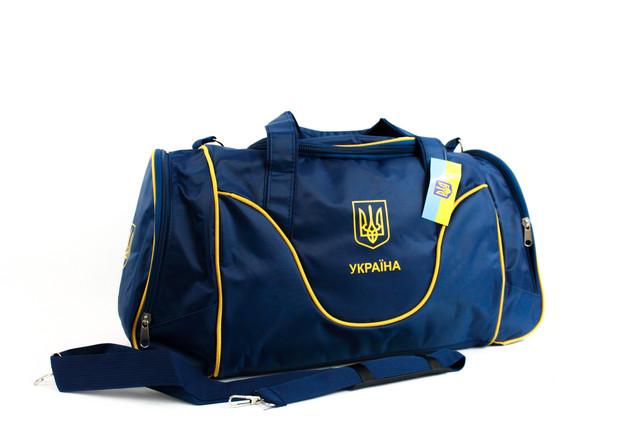 """Дорожная сумка """"Украина"""" 130-1"""