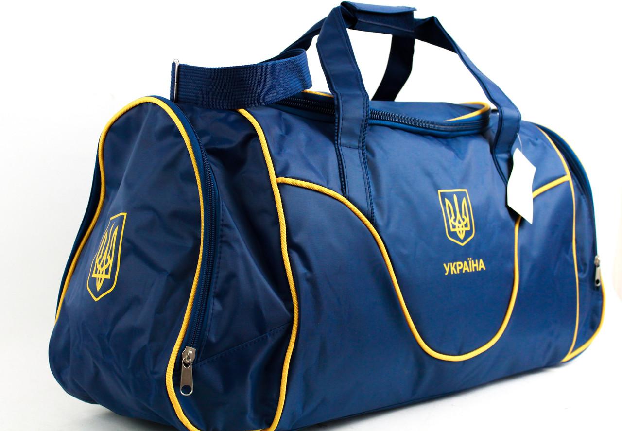 "Дорожня спортивна сумка ""Україна"" 130-2 (70см)"