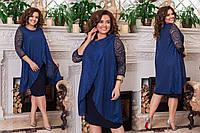 Платье Женское нарядное больших размеров