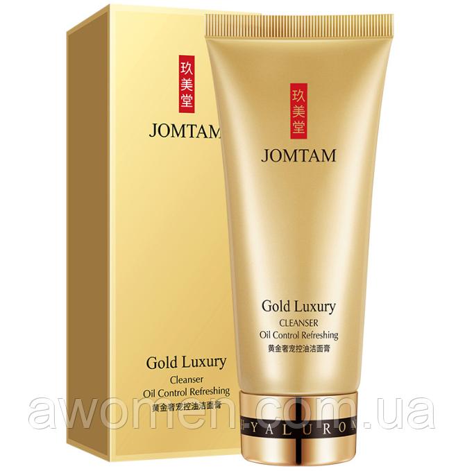 Пінка для вмивання JOMTAM Luxury Gold Oil Control Clencer з контролем жирності шкіри 100 g