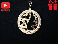 """🔥✅Женский кулон """"Три сердца"""". Позолота 18 К Xuping, медицинское золото, хьюпинг, XP ювелирный сплав бижутерия"""