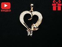 """🔥✅Женский кулон """"Сердце - стрела"""". Позолота 18 К Xuping, медицинское золото, ювелирный сплав, бижутерия"""