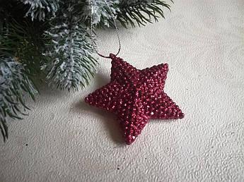 Новогодняя  игрушка - звезда. бургунди