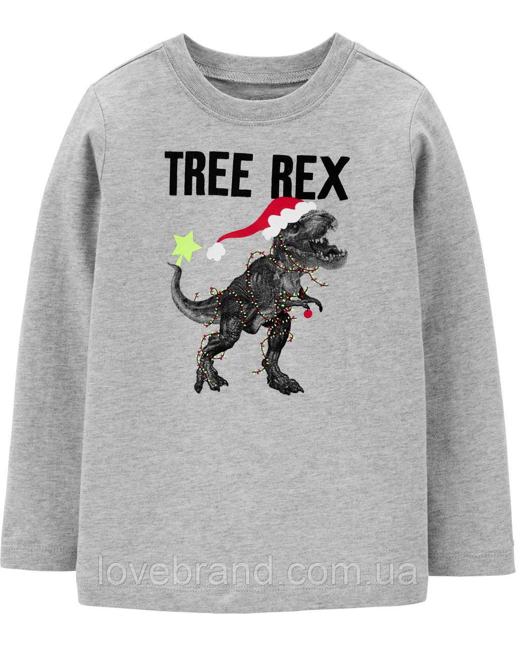 """Новогодний реглан для мальчика """"Динозавр Tree Rex"""" Carter's серый, новогодняя кофточка 4Т/98-105 см"""