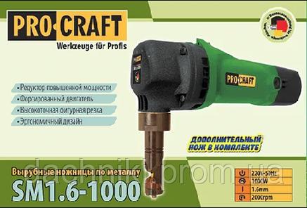 Электроножницы ProCraft SM 1.6-1000, фото 2
