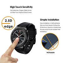 Закаленное защитное стекло для часов Samsung Galaxy Gear S3 Watch, фото 7