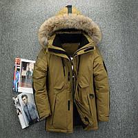 Як правильно підібрати зимову куртку?