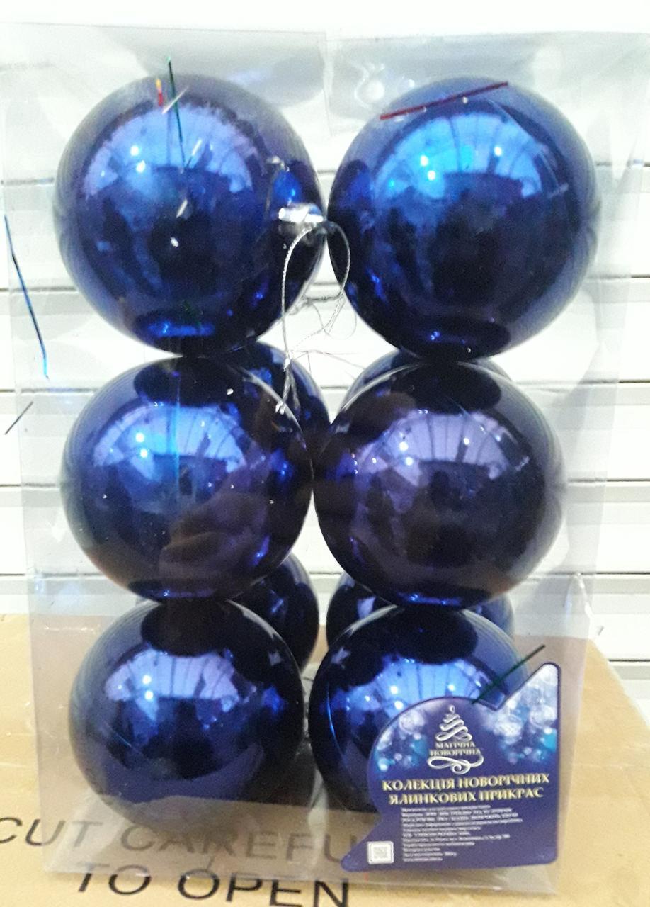 Елочные шары 12 штук в упаковке диаметром 8 см синие
