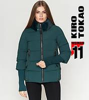 11 Киро Токао | Короткая женская куртка 1719-1 зеленая
