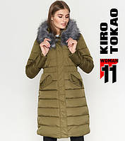 11 Киро Токао | Куртка зимняя женская 8606 хаки