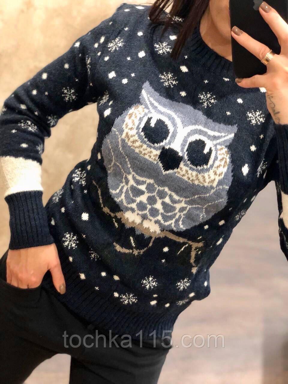 Теплый шерстяной праздничный женский свитер с совой (вязка)