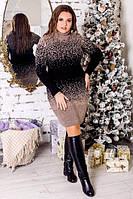Сукні вязані великого розміру 48,50,52,54,56