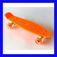 Пенни борд (пенниборд) 2211 Penny Board оранжевый