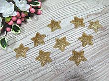 Патчи звездочки с глитером золотые из эко-кожи d - 3.5 см. 18 грн  - 10 шт