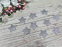 Патчи звездочки с глитером серебряные из эко-кожи d - 3.5 см. 18 грн  - 10 шт