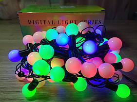 Новогодняя разноцветная LED-гирлянда Матовые шарики 7м (разноцветная)