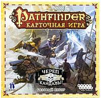Настольная игра Pathfinder Череп и Кандалы (Pathfinder: Skull & Shackles)
