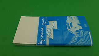 Бумага для записей (размер 12*8)тм Коленкор (1 пач)
