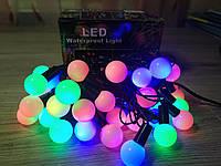 Новогодняя разноцветная LED-гирлянда Матовые шарики 4 м