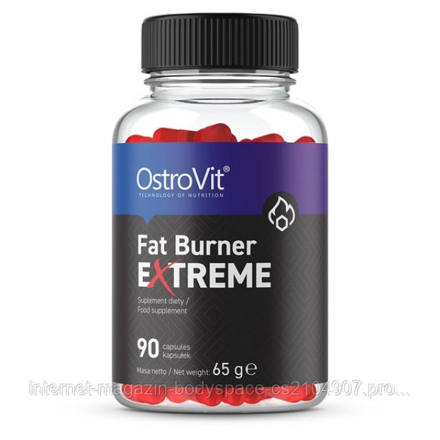 OstroVit Жиросжигатель Fat Burner eXtreme, 90 капсул
