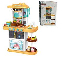 Детская кухня  игровой набор Premium, 38 предметов, свет, звук, вода
