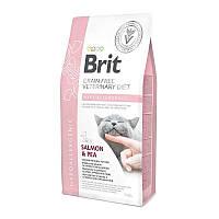 Brit Veterinary Diet Cat Grain free Hypoallergenic 2кг - беззерновая гипоаллергенная диета