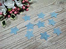 Патчи звездочки с глитером голубые из эко-кожи d - 3.5 см. 18 грн  - 10 шт