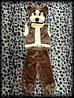 Детский карнавальный  костюм Медведь мех.3-5 лет