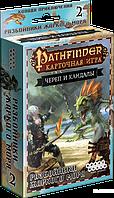 """Настольная игра Pathfinder Череп и Кандалы: Колода приключения """"Разбойники Жаркого моря"""""""