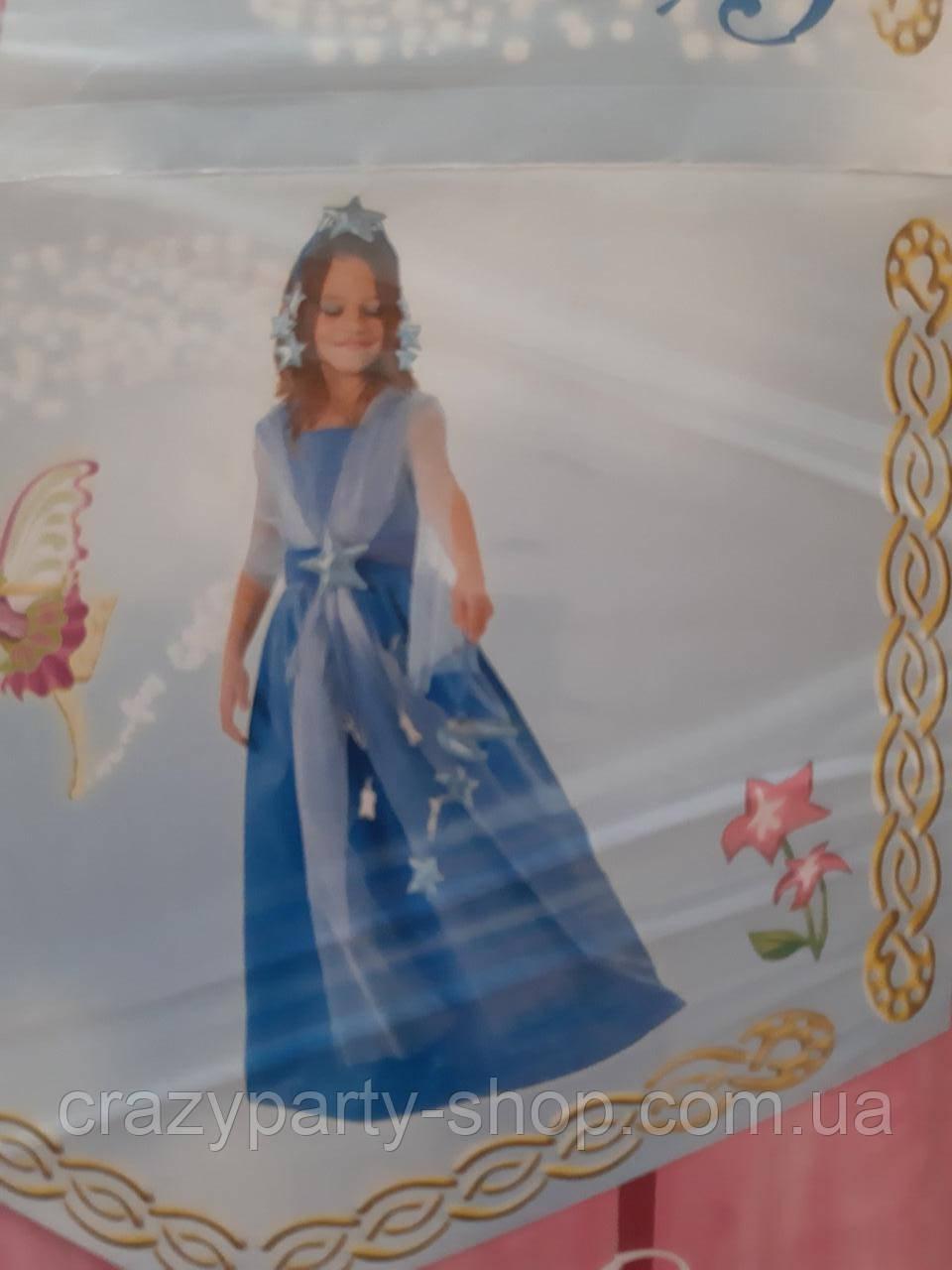 Карнавальна сукня Принцеса, фея, зірочка, ночька б/у