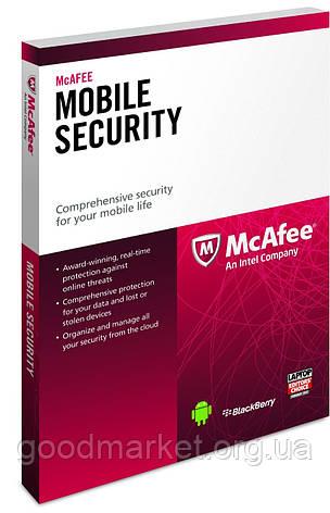 Антивірус McAfee Mobile Security (12 міс), фото 2