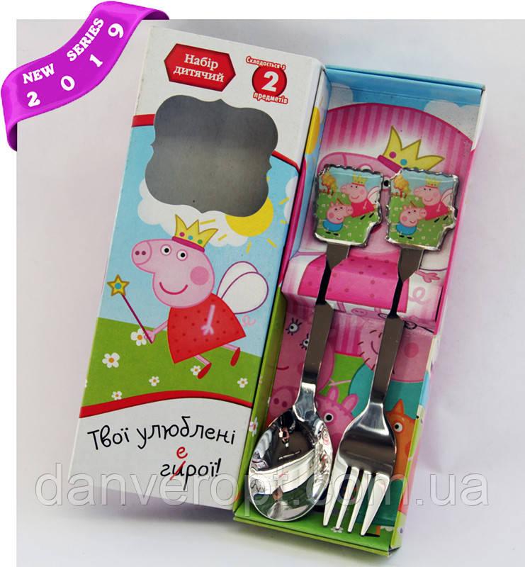 Столовый набор PEPPA PIG, подарочный детский, купить оптом со склада 7км Одесса