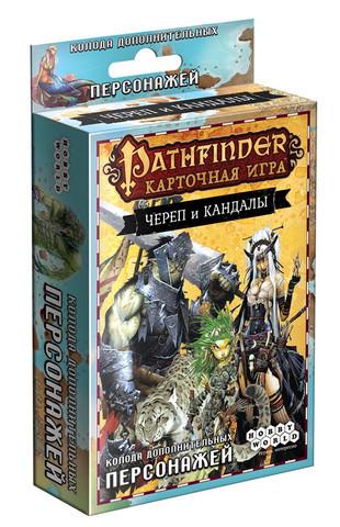 Настольная игра Pathfinder Череп и Кандалы. Колода дополнительных персонажей