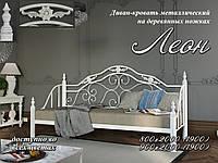 Диван- кровать Леон металлический на деревянных ножках. ТМ Металл Дизайн, фото 1