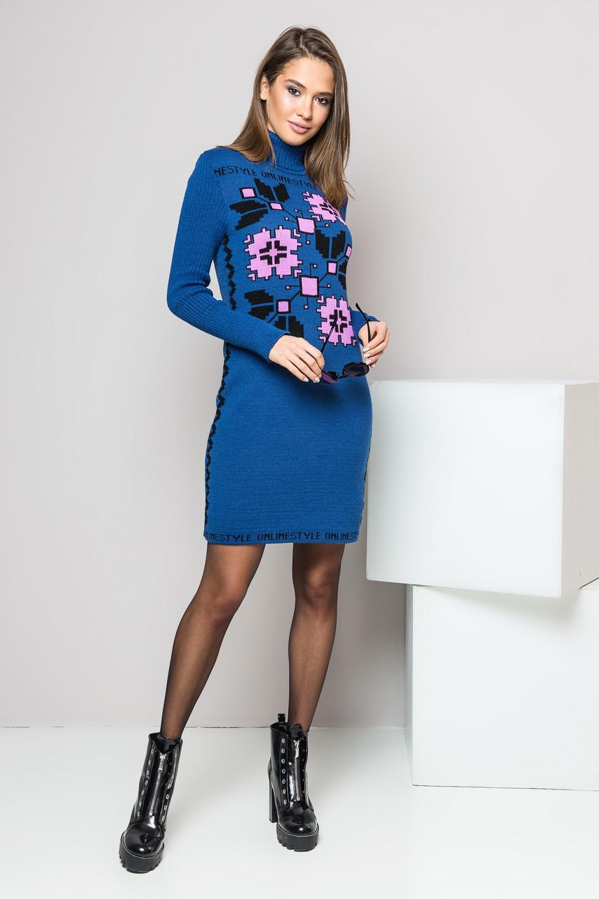 Тепла в'язана сукня Дарина (джинс, бузок, чорний)